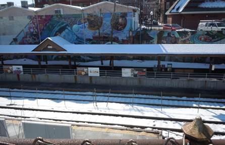Natick Center Station Winter